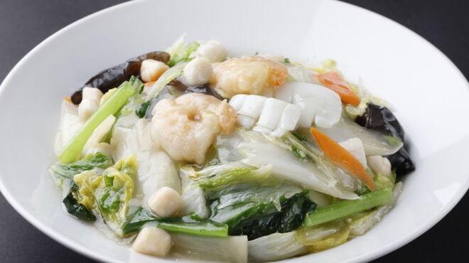 中国家庭料理 楽亭 - メイン写真: