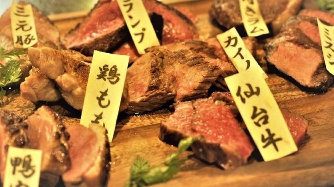 熟成肉バル 神保町style - メイン写真: