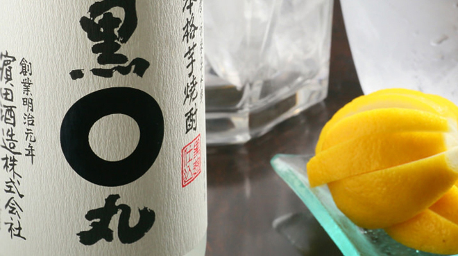 個室居酒屋 名物もつ鍋×名物手羽先からあげ 食べ放題×飲み放題 のりを - メイン写真: