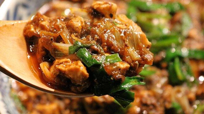 中華バル サワダ - 料理写真: