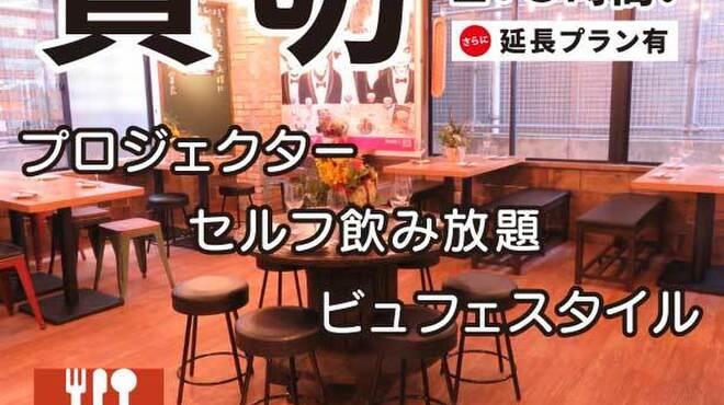 ABC 肉とワインのおいしい店 - メイン写真: