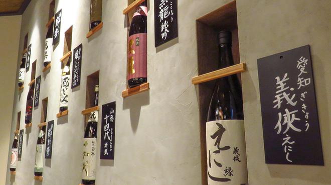 魚河岸酒場FUKU浜金 - ドリンク写真: