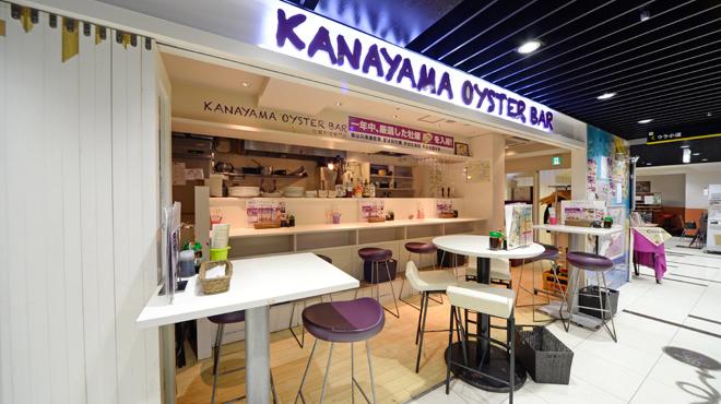 カナヤマ オイスターバー - メイン写真: