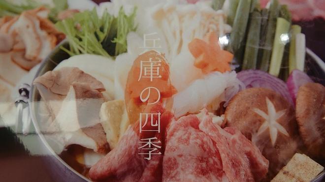 神戸プレジール - 料理写真: