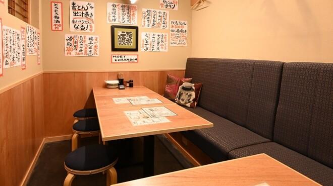 納屋橋 惣菜酒場 自然やナムル - メイン写真: