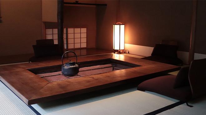 高台寺 和久傳 - メイン写真: