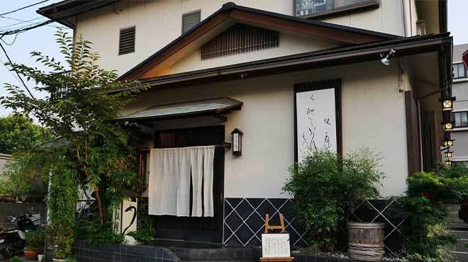 うなぎ屋酒坊・画荘 越後屋 - メイン写真: