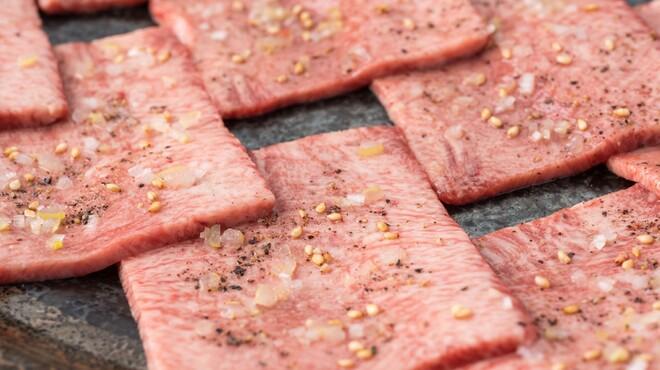 焼肉冷麺 ユッチャン。 - 料理写真:タン塩