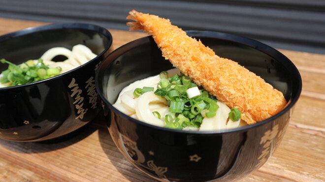 須崎食料品店 - メイン写真: