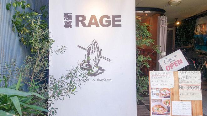 麺尊 RAGE - メイン写真: