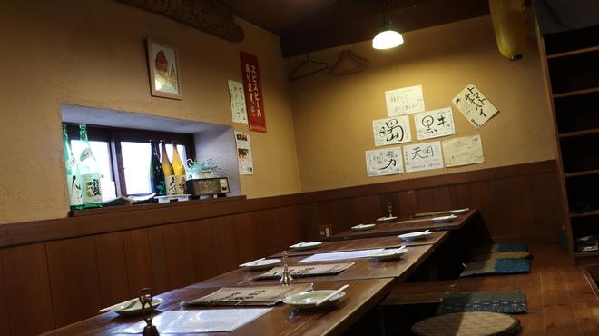 まるお商店 - メイン写真: