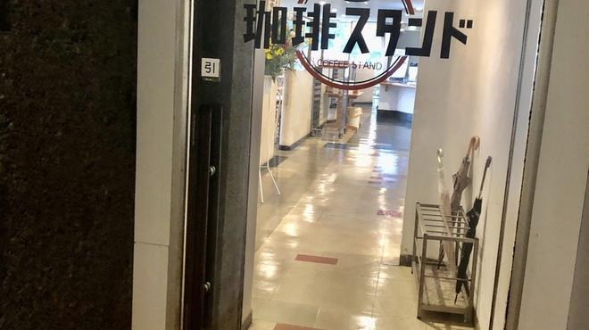 珈琲スタンド - 外観写真:千葉県文化会館2階に入口がございます。