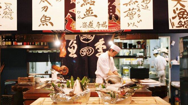 魚四季 - 内観写真:粋の味を!