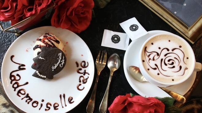 Mademoiselle Cafe - メイン写真: