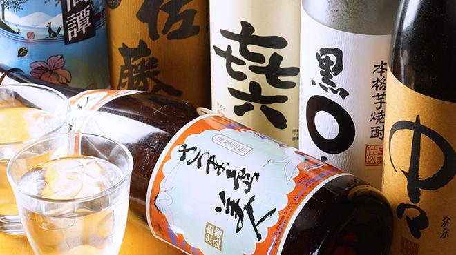 九州うまか - メイン写真: