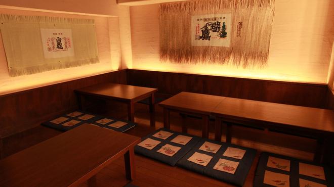 地酒蔵大阪 - メイン写真: