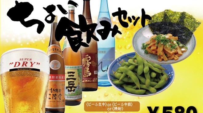 煮干しらーめん青樹 - ドリンク写真:立川青樹:大人気!!ちょい飲みセットがオススメです!
