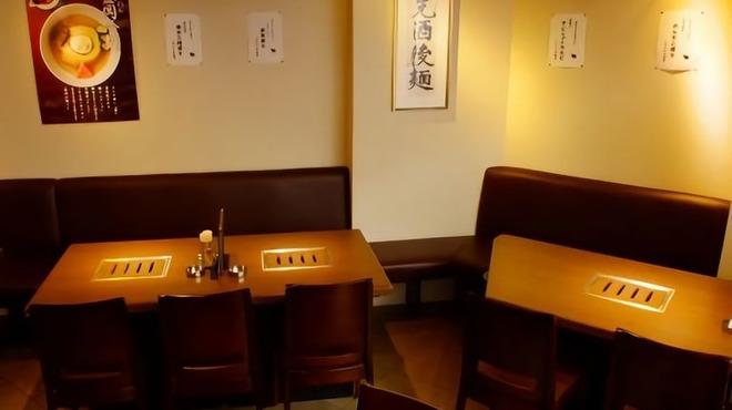 焼肉 三宝 - メイン写真: