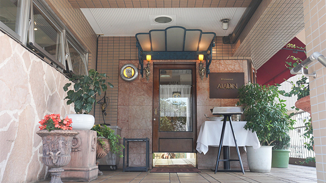 レストラン アラジン - メイン写真: