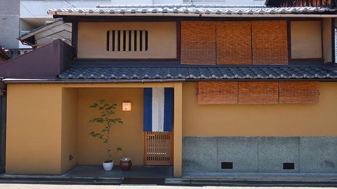 二条城ふる田 - メイン写真: