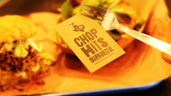 CHOP HITS BARBECUE - メイン写真: