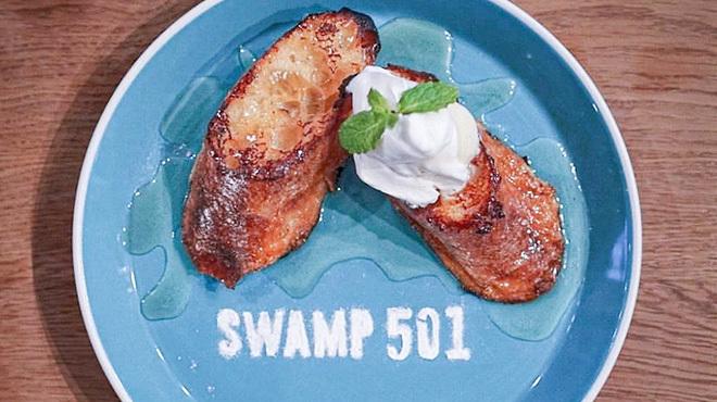 SWAMP501 - メイン写真:
