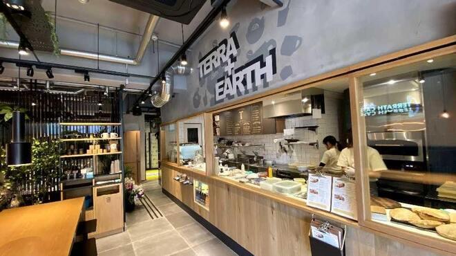TERRATH CAFE - メイン写真: