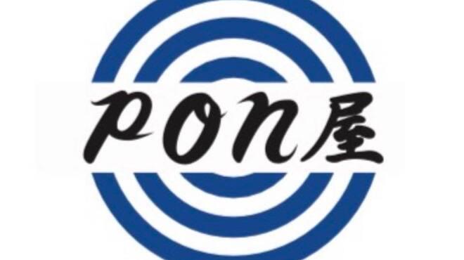 pon屋 - メイン写真: