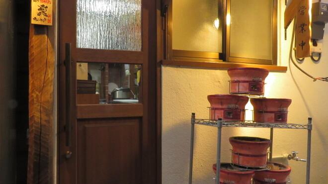 炭火焼肉ホルモン 裏ネバーランド - 外観写真:本店ネバーランドとラーメン屋さんの間の路地を入った先に当店がございます。