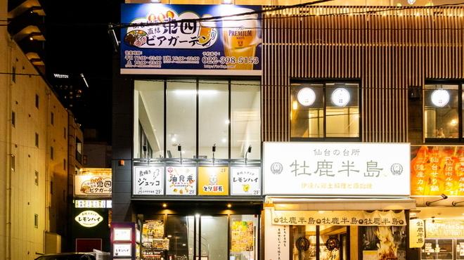 仙台朝市直結 東四ビアガーデン - メイン写真: