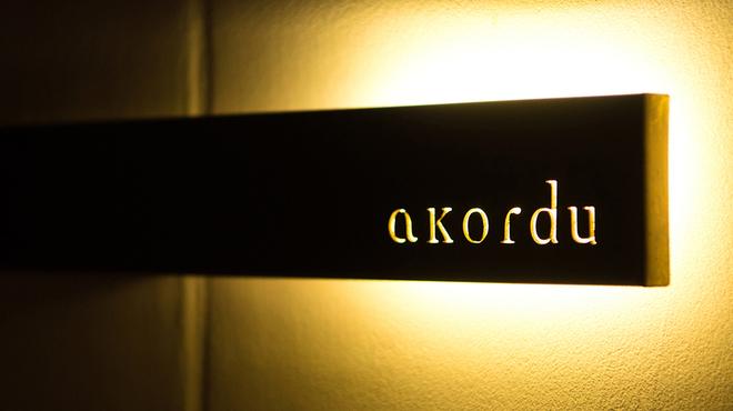アコルドゥ - メイン写真:
