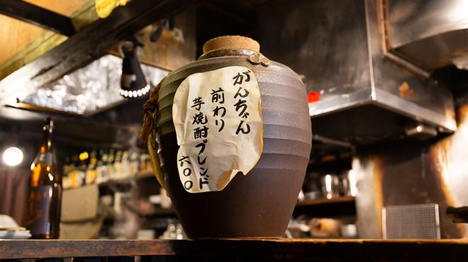 串焼がんちゃん - メイン写真: