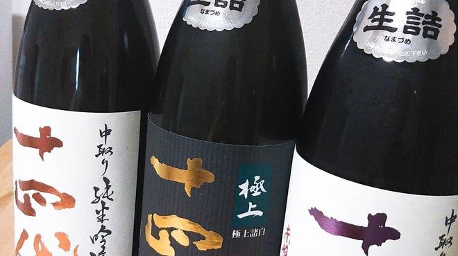 魚輝 - ドリンク写真:日本酒はお酒が大好きな店長が、定番から変わりダネまで頑張ってそろえてます!