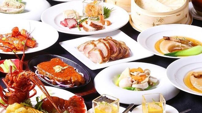 北京烤鴨店 - メイン写真: