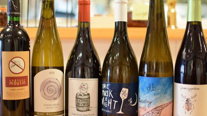 ビストロ キューブマン - ドリンク写真:ボトルワインご注文はスタッフまで!