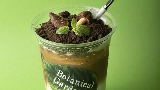 Botanical Garden SARU CAFE - ドリンク写真:
