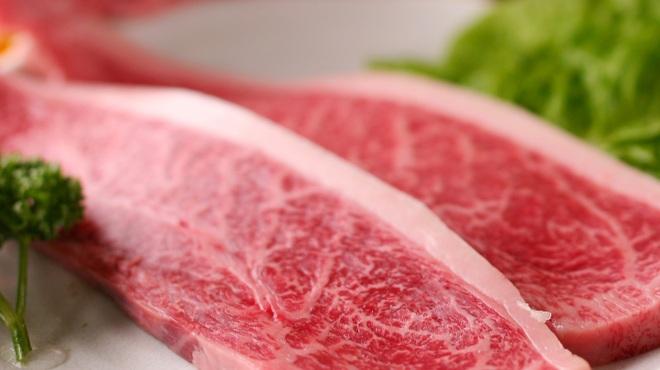 板前焼肉 一笑 - 料理写真:『特選イチボ』お尻のお肉の一部で独特の旨みを持つ部位。一頭からわずか2〜3㎏しか取れない希少部位です。