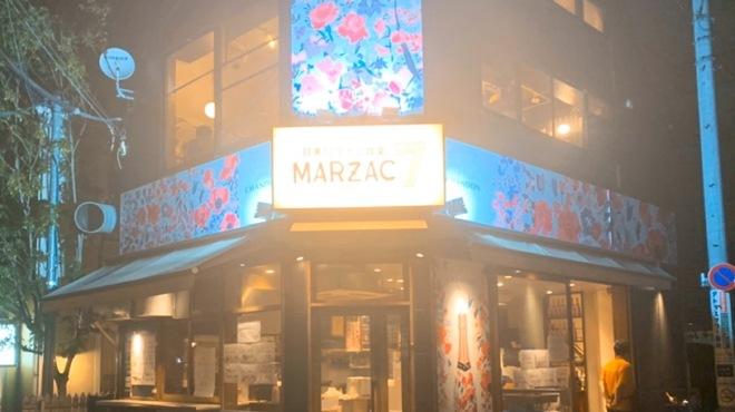 MARZAC 7 - メイン写真: