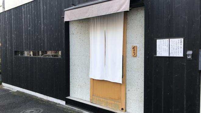 くるり - メイン写真: