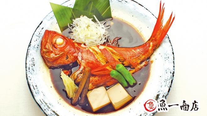 四ツ谷 魚一商店 - メイン写真: