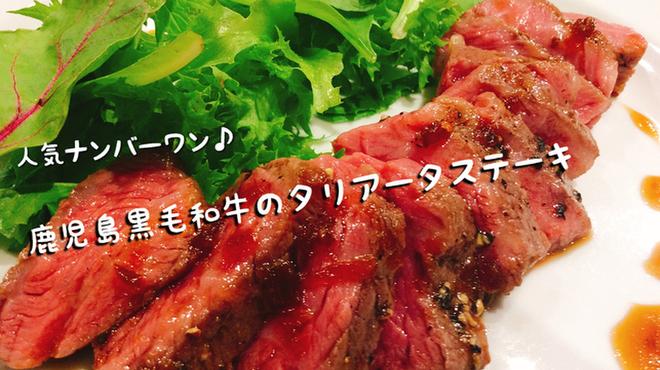 オルトキッチン - メイン写真: