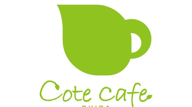 コテカフェ - メイン写真: