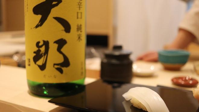 馬車道 鮨 恵しん - メイン写真: