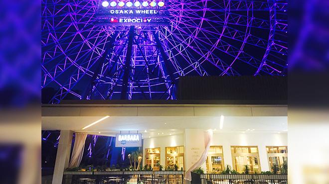 BARBARA EXPO RESTAURANT - メイン写真: