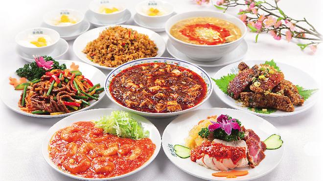 景徳鎮 - 料理写真:春のご宴会特別コース3,000円(お一人様・税抜3,000円)