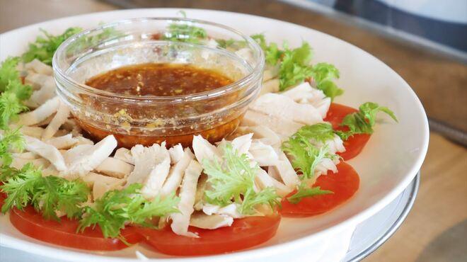 アルページュ - 料理写真:大根おろしソースで『棒棒鶏』