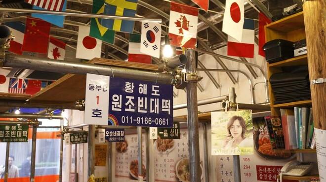 韓国屋台 豚大門市場 - 内観写真:本場韓国の雰囲気そのまま