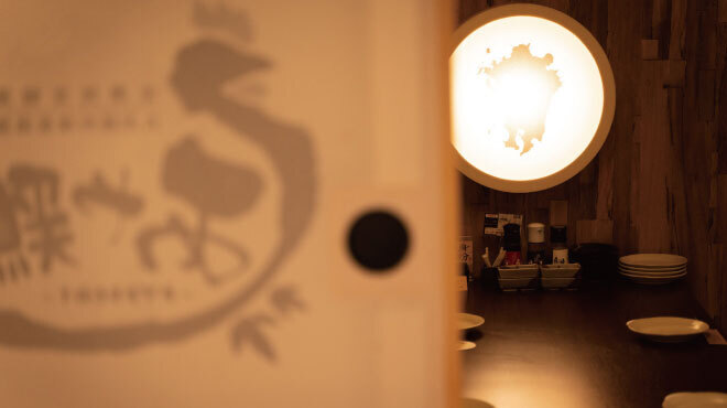 全席個室 居酒屋 あや鶏 - メイン写真: