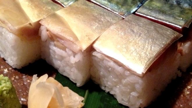 淡菜房 - 料理写真:数量限定!!ばってら寿司