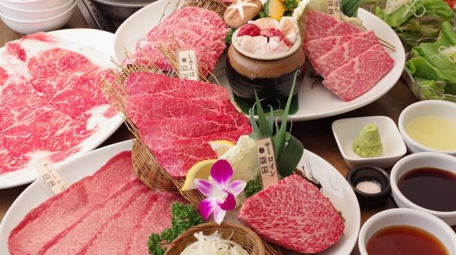 焼肉 房家 - 料理写真:花コース